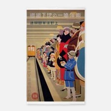 Vintage Japanese Train Station Poster Area Rug
