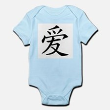Chinese Love Ai Body Suit