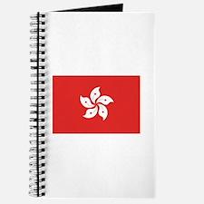 Hong Kong Journal