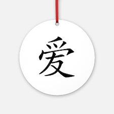 Chinese Love Ai Round Ornament