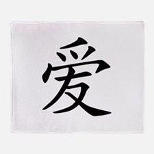Chinese Love Ai Throw Blanket