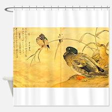 Kingfisher and Mallard - Kitagawa U Shower Curtain