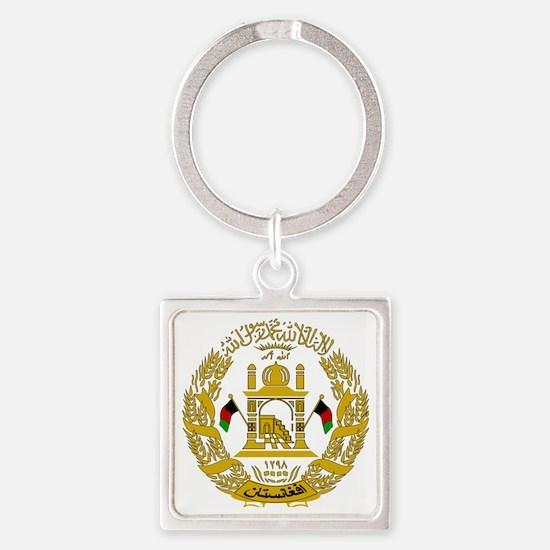 Cute Heraldry Square Keychain