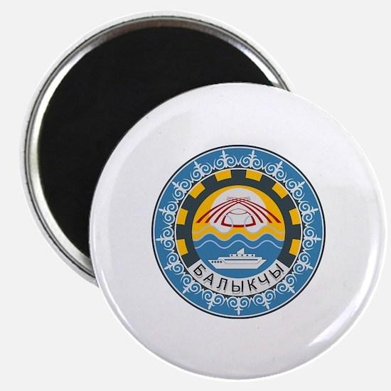 Cute Kyrgyzstan Magnet