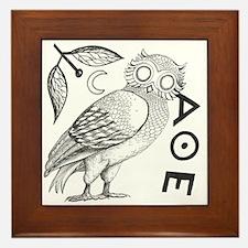 Athenian Owl Framed Tile