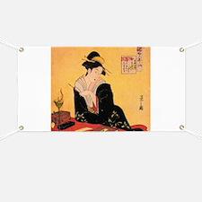 Immortal Poets by Chobunsei Eishi Banner