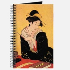 Immortal Poets By Chobunsei Eishi Journal