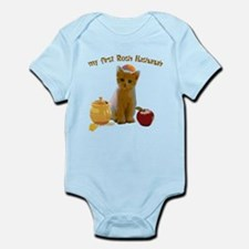 Baby's first Rosh Hashanah Infant Bodysuit