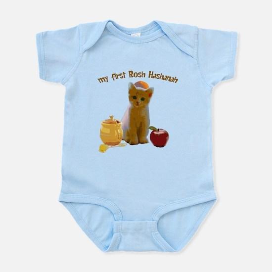 Baby's first Rosh Hashanah Infant Bodysuit