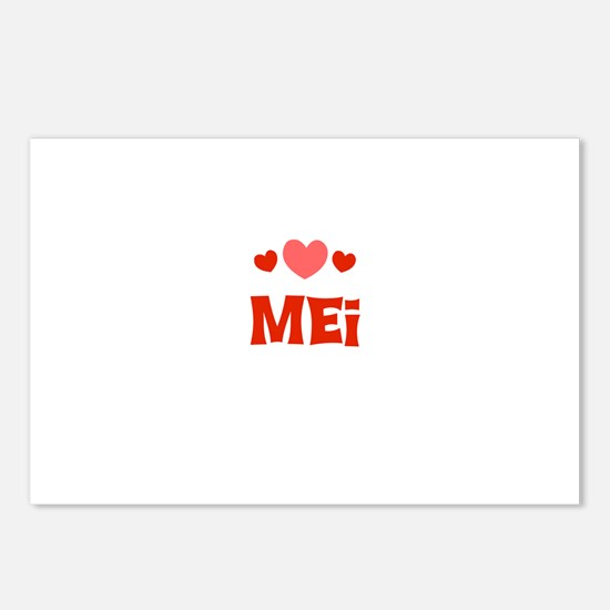 Mei Postcards (Package of 8)