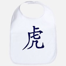 Chinese Year of the Tiger Bib