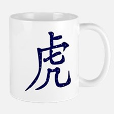Chinese Year of the Tiger Mugs