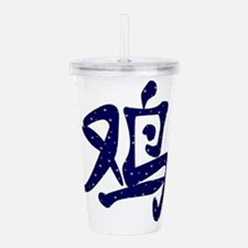 Chinese Year of the Ro Acrylic Double-wall Tumbler