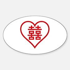 Unique Cantonese Sticker (Oval)
