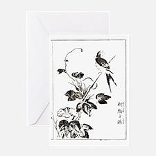 Morning Glory & Swallow Ukiyoe Greeting Cards