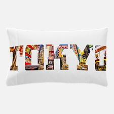 Cute Toni Pillow Case