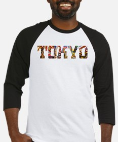Funny Ghoul Baseball Jersey