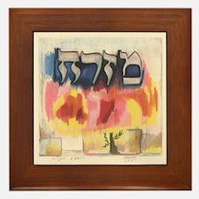 Mizrach: Jerusalem Rebuilt Framed Tile