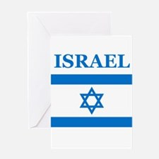 Israel Products Greeting Card