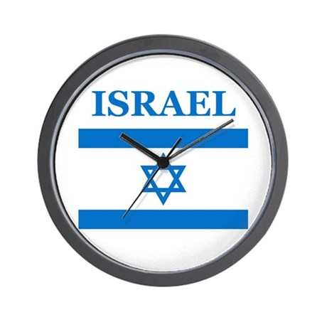 Israel Products Wall Clock