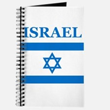 Israel Products Journal