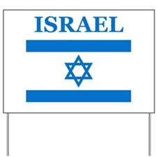 Israel Products Yard Sign