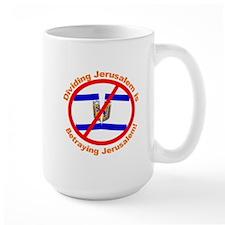 Stop The Division of Jerusalem Mug