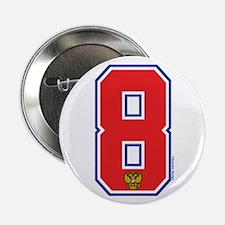 """RU Russia/Rossiya Hockey8 2.25"""" Button"""