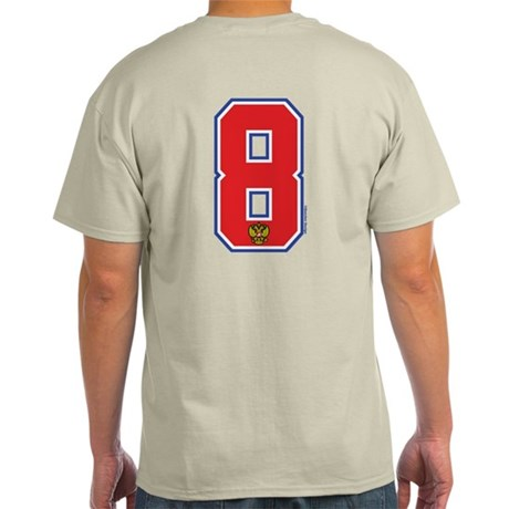 RU Russia/Rossiya Hockey8 Light T-Shirt