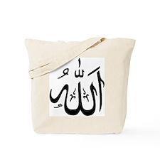 Allah Tote Bag