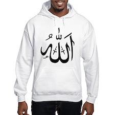 Allah Jumper Hoody