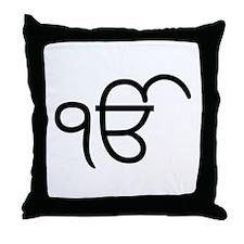 Ek Onkar Throw Pillow