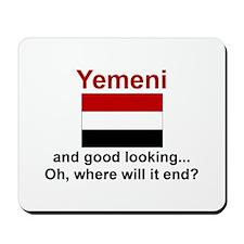 Good Looking Yemeni  Mousepad