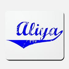 Aliya Vintage (Blue) Mousepad