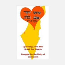 Uprooting Jews Rectangle Decal