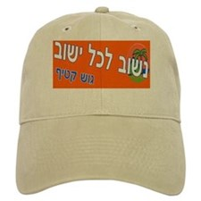 We Will Return To All Areas Baseball Cap