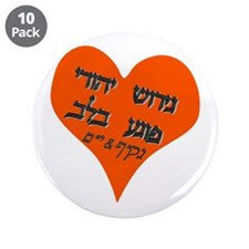 """Uprooting Jews 3.5"""" Button (10 pack)"""