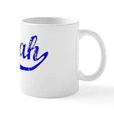 Amiyah Vintage (Blue) Mug