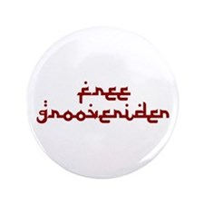"Free Grooverider 3.5"" Button"