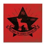Obey the Chinese Crested! Dog Tile Coaster
