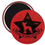 Obey the Chinese Crested! Retro Dog Magnet