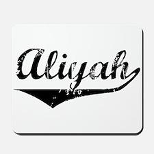 Aliyah Vintage (Black) Mousepad