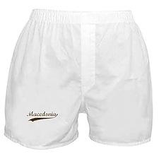 Vintage Macedonia Retro Boxer Shorts