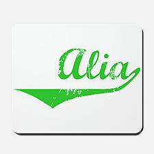 Alia Vintage (Green) Mousepad