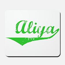 Aliya Vintage (Green) Mousepad