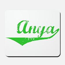 Anya Vintage (Green) Mousepad