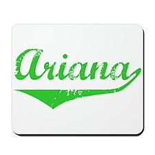 Ariana Vintage (Green) Mousepad