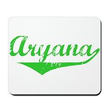 Aryana Vintage (Green) Mousepad