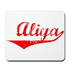 Aliya Vintage (Red) Mousepad