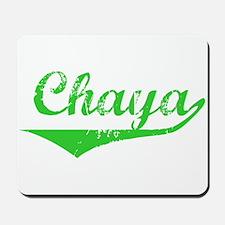 Chaya Vintage (Green) Mousepad